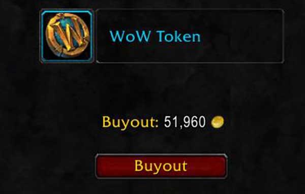 wow_token2